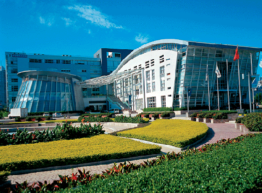 The Shenzhen Virtual University Park SZVUP Main Building Pictured Right Is Home To Georgia Tech Located Inside