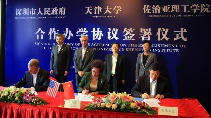 Georgia Tech Tianjin University Shenzhen Institute Agreement Signing